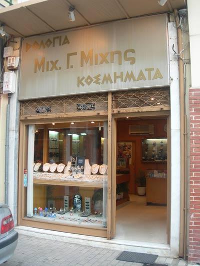 mixis2.jpg