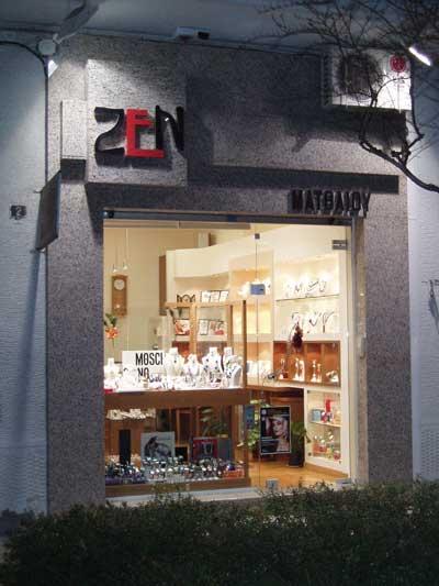 zen_006.jpg